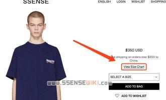 SSENSE查看尺码表教程