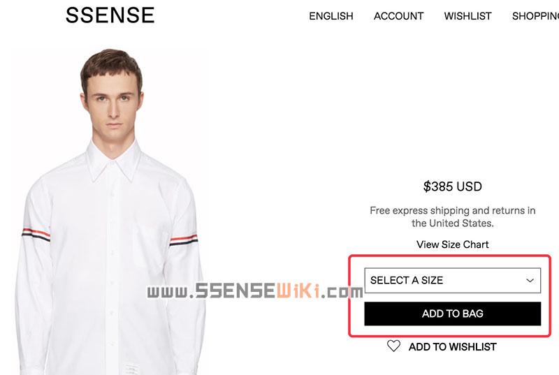 SSENSE购物流程