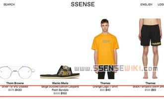 SSENSE打折促销优惠页面sale